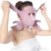日本進口面罩V臉提升神器面部提拉緊致繃帶收雙下巴綁帶 鹿角巷