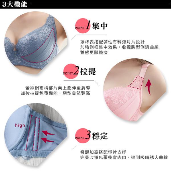 EASY SHOP-開運旋律 大罩杯B-F罩內衣(人緣粉)
