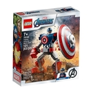 LEGO 樂高 Marvel 76168 美國隊長機甲 【鯊玩具Toy Shark】