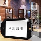 美髮沙龍專用 PVC防摔泡棉框手拿後照鏡子(黑色)-單入 [54928]