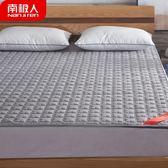 南極人榻榻米床墊 1.8m床單人1.2m宿舍學生褥墊被1.5m床褥子雙人  多莉絲旗艦店YYS