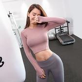 健身長袖上衣 短款露臍 性感緊身 速干運動跑步健身房訓練瑜伽
