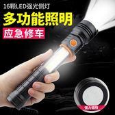 手電筒強光可充電超亮特種兵多功能帶磁鐵超亮3000米遠射野外生存  CY潮流站