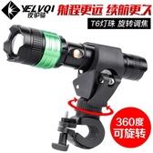 夜騎自行車燈前燈山地車燈強光調焦手電筒可充電單車配件騎行裝備   魔法鞋櫃