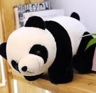 黑白布娃娃玩偶趴趴熊貓毛絨