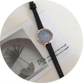 手錶冰茹妹妹家 韓版經典復古簡約大海深藍貝母漸變精致腕錶手錶女