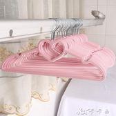 少女心粉色心形蝴蝶結塑料衣架創意學生宿舍曬衣架可愛防滑衣架 卡卡西