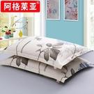 【一對裝】棉質斜紋枕套48x74cm全棉枕頭套學生單人枕芯套免運【免運】