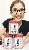 愛之味漢方麻辣醬(165g/瓶)*3瓶【合迷雅好物超級商城】