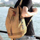 後背包韓版帆布運動男士雙肩包水桶包旅游背包休閒旅行包時尚潮流書包女 陽光好物