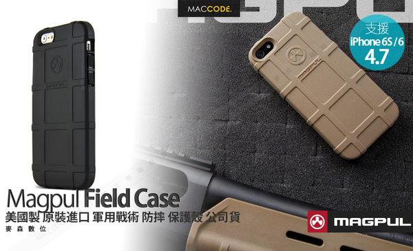 美國製 原裝 Magpul Field Case 軍用戰術 防摔 保護殼 iPhone 6S / 6 公司貨 贈鋼化玻璃保護貼