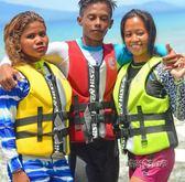 HISEA救生衣專業成人大浮力馬甲漂流船用海釣魚游泳浮潛便攜背心「時尚彩虹屋」