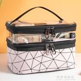 網紅化妝包女ins風超火小號便攜簡約洗漱包盒大容量旅行化妝品袋【果果新品】