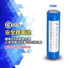 LIKA夢 充電鋰電池 18650 容量2200mAH VIPOW捷力原廠製造 平頭款 D4JI-18650
