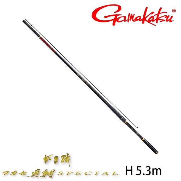 漁拓釣具 GAMAKATSU 磯 FUKASE 真鯛 SPECIAL H-5.3m [磯釣竿]