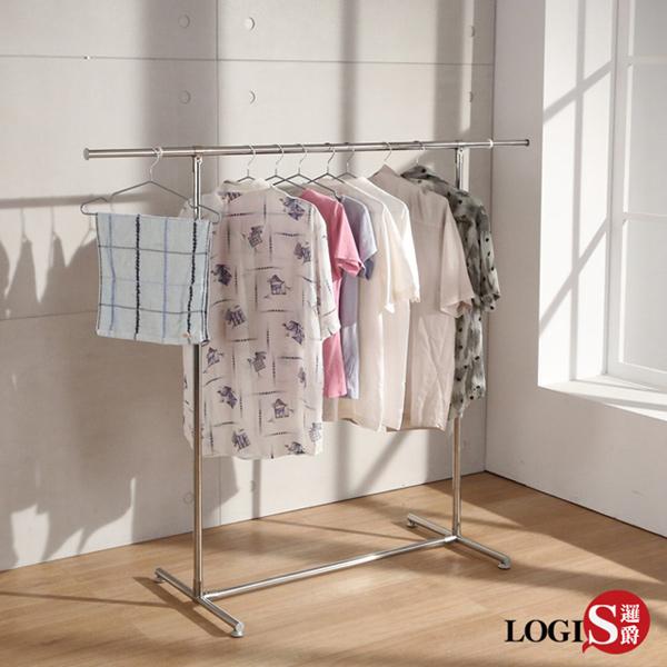 LOGIS 愛生活單桿伸縮不鏽鋼衣架 掛衣架 吊衣架 曬衣桿 晾衣架 曬衣架 【HH-1】
