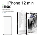 【IMOS】2.5D滿版人造藍寶石玻璃保護貼 iPhone 12 mini (5.4吋) 防塵網版