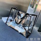 夏季單肩大包包女新款潮韓版百搭透明包包子母包大容量手提包 至簡元素