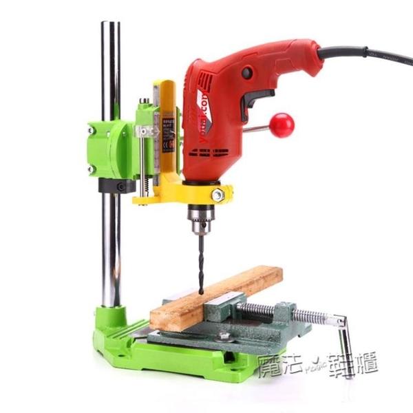 電鑽支架電磨支架 旋轉夾頭木工架 電鑽變銑床台鑽 精密重型 ATF 喜迎新春
