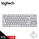 【logitech 羅技】K835 TKL 紅軸 有線鍵盤 - 白色