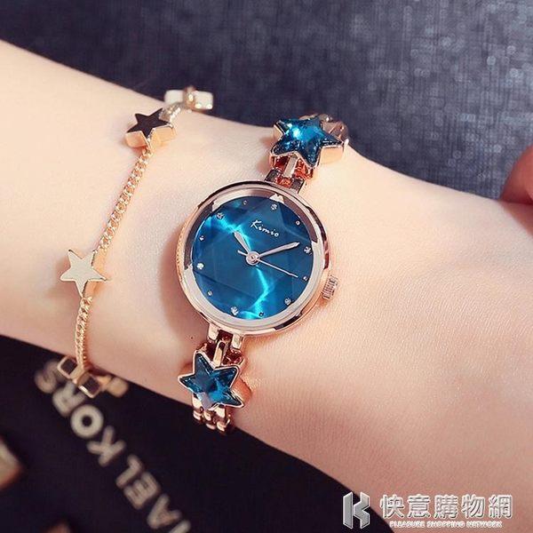 手錶金米歐KIMIO切割面女士手錬簡約時裝腕氣質學生女款防水 igo快意購物網