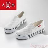 樂福鞋人本帆布鞋女平底厚底小白鞋鬆糕樂福鞋女一腳蹬懶人鞋白色休閒鞋 suger