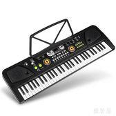 多功能61鍵兒童初學入門3-12歲教學益智電子琴xx4883【雅居屋】TW