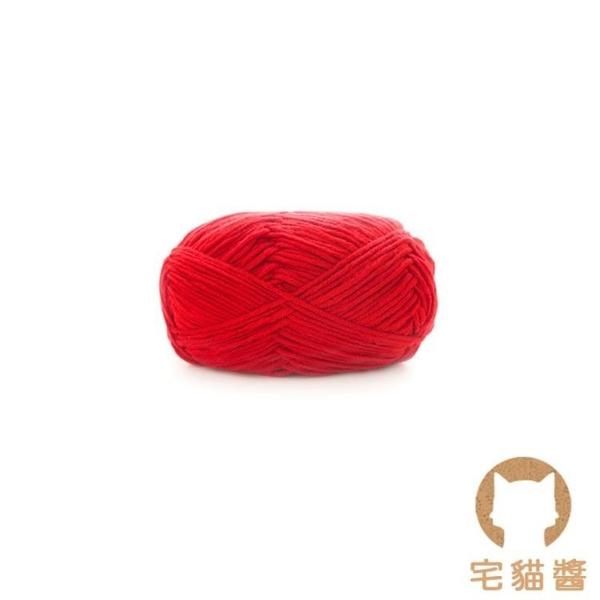 手編圍巾線粗線毛線團手工diy編織材料包男友手工【宅貓醬】