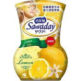 ★超值2入組★香花蕾液體芳香劑-檸檬香350ml【愛買】