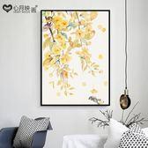 新中式客廳裝飾畫葉子小清新過道走廊壁畫臥室床頭掛畫玄關飯廳畫