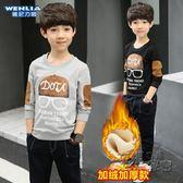 男童保暖上衣7冬季8加絨9加厚兒童T恤衛衣10打底衫12歲男孩衣服潮 衣櫥秘密
