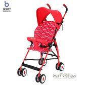車超輕便攜嬰兒推車bb旅游嬰兒車折疊簡易兒童手推車夏季