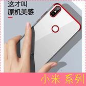 【萌萌噠】Xiaomi 小米8 A2  個性創意日韓情侶款 三節電鍍軟邊框 全包防摔透明軟殼 手機殼 手機套