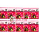 醇養妍 暢銷升級版  野櫻莓+維生素E ...