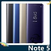 三星 Note 5 N9208 電鍍半透保護套 鏡面側翻皮套 免翻蓋接聽 原裝同款 支架 手機套 手機殼