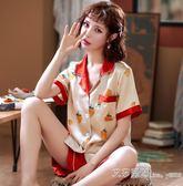 韓版睡衣女夏短袖冰絲少女甜美絲綢薄款兩件套開衫大碼家居服套裝 艾莎嚴選