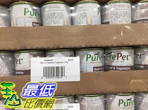 [COSCO代購 單次運費限購一組] C72035 狗罐頭牛肉&蔬菜口味 PUREPET CANNED DOG FOOD 375公克/24罐