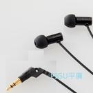 平廣 送袋 EVA2020×final 3D 入耳式耳機 耳道式 有線 FI-EVA2020 公司貨保一年