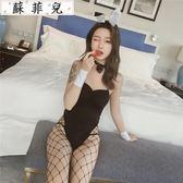 性感情趣內衣兔女郎制服漁夫網襪情趣套裝