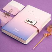 密碼本卡杰帶鎖日記本女創意成人手賬密碼本筆記本子文具簡約多莉絲旗艦店