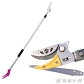 鋁合金摘果器伸縮高空剪採摘器3米高枝剪樹剪刀 YXS 優家小鋪