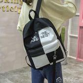 包 尼龍雙肩包正韓新款時尚撞色小書包男女背包 多色小屋