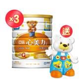 亞培 心美力4號High Q Plus(1700g)三入組【加贈】熊熊故事學習機(兩色隨機出貨)│飲食生活家