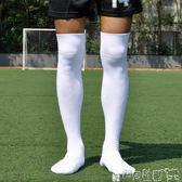 足球襪 成人足球襪長筒男過膝加厚毛巾底運動襪防滑吸汗訓練純色足球長襪 寶貝計畫