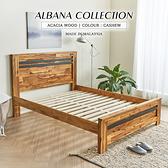 阿爾巴納復古原木5尺床架/H&D東稻家居