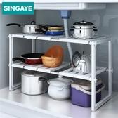 心家宜 廚房水槽置物架多功能可伸縮雙層台下收納架置地水槽層架