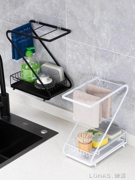 廚房置物架壁掛免打孔家用收納神器洗碗池抹布毛巾水槽海綿瀝水架 樂活生活館