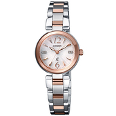 CITIZEN xC系列 絢麗耶誕限定時尚真鑽錶