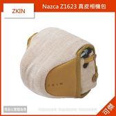 ZKIN 微單 相機包 Nazca Z1623 真皮 珍珠白 迷你包 適用Micro 4/3 系統可換鏡式數碼相機 周年慶特價 可傑
