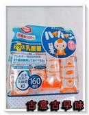 古意古早味  幼兒仙貝 (53g/包) 懷舊零食 植物性乳酸菌 乳兒米果 龜田製果 日本 嬰兒餅乾